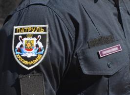 Поліція Кропивницький