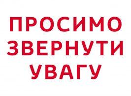 Zvernuty Uvagu News 1600x900 Tcm 3046 713232 0