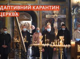 2020 Quarantine Church Religious Freedom Prayer Worship Meeting Mvasin